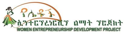WEDP News